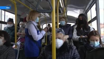В Уфе кондуктор из скандального видео в автобусе заявила о желании подать в суд