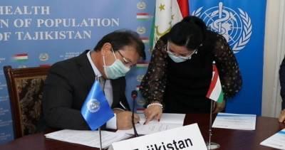 Минздрав Таджикистана и Европейское региональное бюро ВОЗ подписали Соглашение о сотрудничестве на 2 года