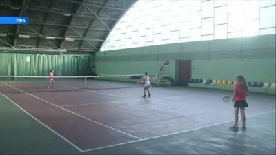 В Уфе юные теннисисты рассказали, как тренируются во время пандемии