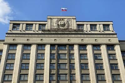 Госдума ратифицировала соглашение между Россией и Туркменистаном в области безопасности