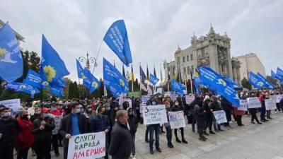 Украина итоги 21 октября 2020 года