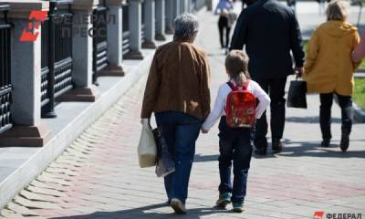 ПФР объяснил, кто из пенсионеров не получит прибавку в 3000 рублей