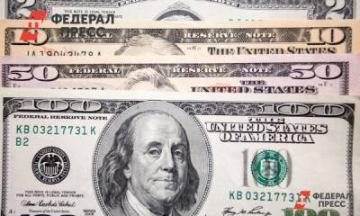 Торговый оборот между Зауральем и Казахстаном достиг 51,2 млн долларов