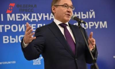 Якушев пообещал реформировать систему льгот по ЖКХ