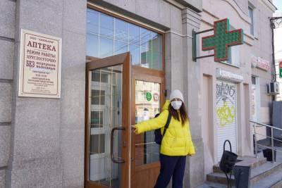 Почти 11 тыс. человек обратилось к врачам из-за гриппа и ОРВИ в Воронежской области за неделю