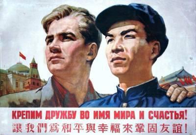 Sohu: Россия уводит у США из-под носа многомиллиардные контракты с Китаем
