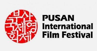 Стартовал крупнейший в Азии кинофестиваль