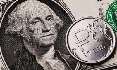 Курс доллара: названа главная опасность для рубля