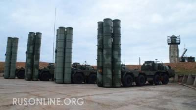 В России разработали «хитрый ход», который не даст заблокировать С-400