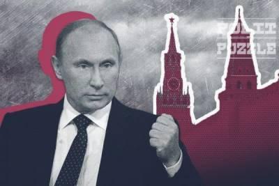 Путин обратился к губернаторам в связи со «второй волной» пандемии коронавируса