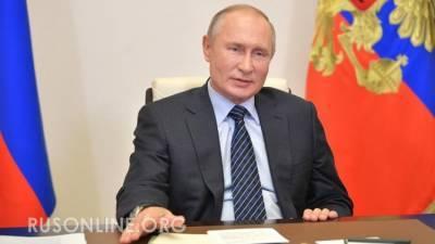 """На """"плане Собянина"""" поставлен крест. Жёсткого тотального карантина не будет - Путин"""