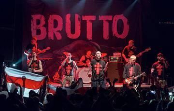 Brutto Nostra присоединилась к всебелорусской забастовке