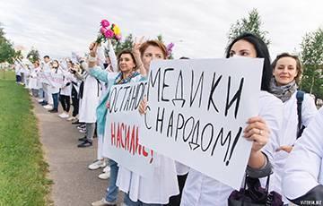 Белорусские медики присоединились к Народному ультиматуму
