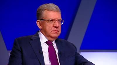 Кудрин заявил о победе над нищетой в России
