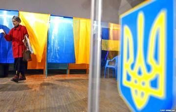 Восемь итогов местных выборов в Украине