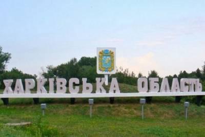 СБУ предотвратила проведение незаконного референдума в Харьковской области