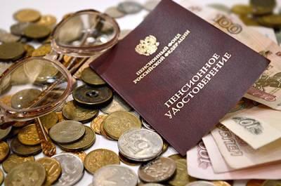 При переводе пенсионных накоплений в НПФ могут отказаться от посредников