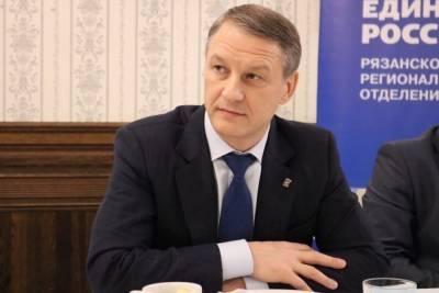 Аркадий Фомин покинул пост секретаря Рязанского отделения «Единой России»
