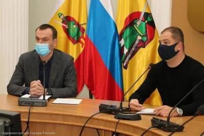 Бурмистров провел заседание штаба по уборке города в зимний период