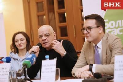 Константин Райкин о визите «Сатирикона» в Коми: «Мы для гастролей неудобный театр»
