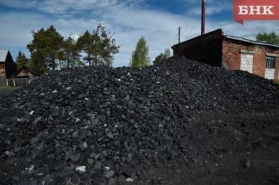 В Коми подобрали новые месторождения для включения в федеральную программу по развитию угольной отрасли