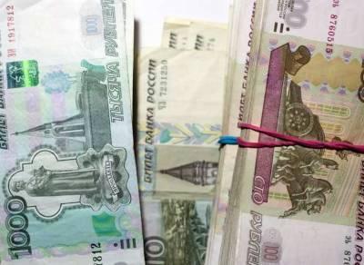 В России банки не хотят указывать причину отказа в кредите
