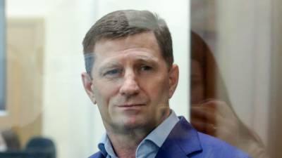 Сергею Фургалу продлили арест до марта 2021 года