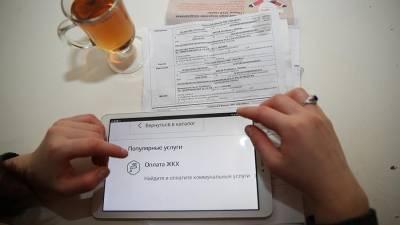 Долги за ЖКУ в РФ могут вырасти в полтора раза в 2021 году