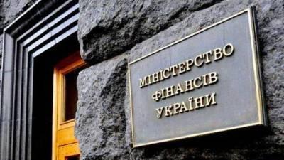 Госдолг Украины достиг отметки в $83 млрд