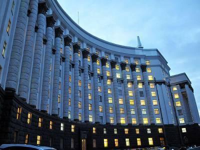 Киев представил проект бюджета-2021, который соответствует требованиям МВФ