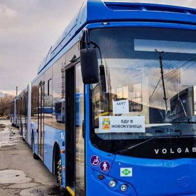 В Новокузнецк отправили первую партию сочленённых автобусов из Волгоградской области