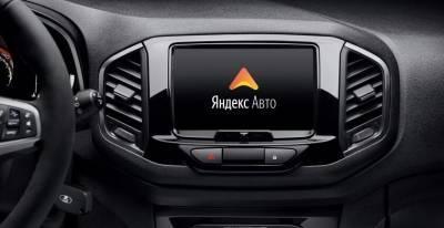 Автомобили Lada получат новую мультимедийную систему