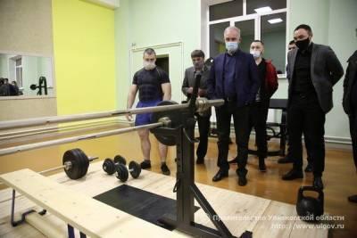 В Вешкаймском районе капитально отремонтировали спортивную школу
