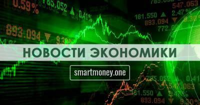ОПЕК и партнеры во главе с РФ могут продлить сокращение добычи нефти на 2-3 месяца - СМИ