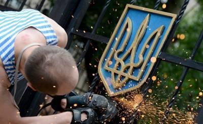 Апостроф: что пытаются впихнуть в герб Украины