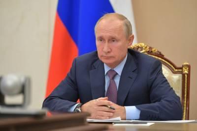 Кремль отменил послание Путина Федеральному собранию в 2020 году
