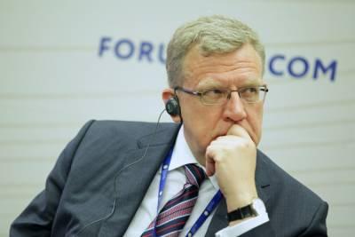 Кудрин призвал выделить бизнесу больше денег в пандемию