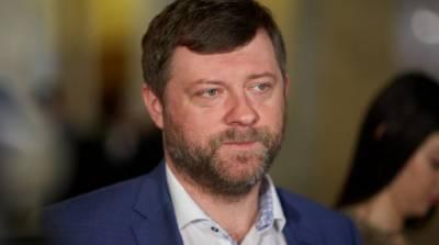 В «Слуге народа» недостаточно голосов для поддержки проекта Зеленского по КСУ – Корниенко