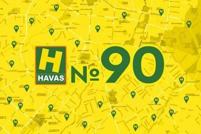 Havas открыл 90-й магазин и ответил на часто задаваемые вопросы