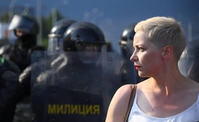 Колесникова: спецслужбы сказали, что придется уехать живой или расчлененной (Bild)