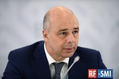 Минфин России готов вернуться на внешний рынок заимствований