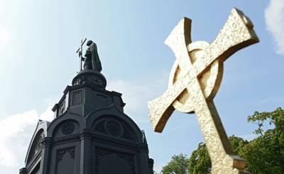 День (Украина): «русский мир» из Киева