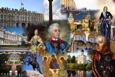 Важные события, произошедшие в истории России в день 18 сентября