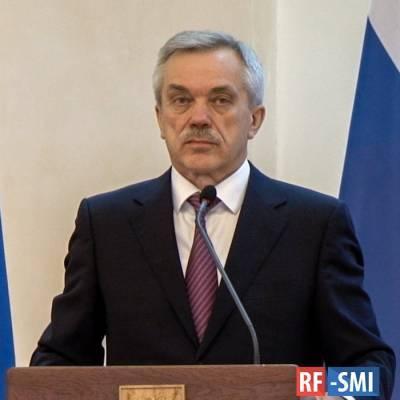 Губернатор Белгородской области Евгений Савченко ушел в отставку