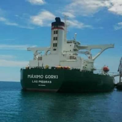 Самый большой нефтяной танкер Венесуэлы стал «Максимом Горьким» и перешел под флаг России