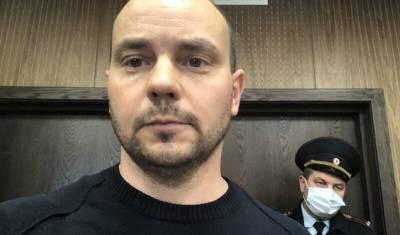 Арестован директор «Открытой России» Андрей Пивоваров