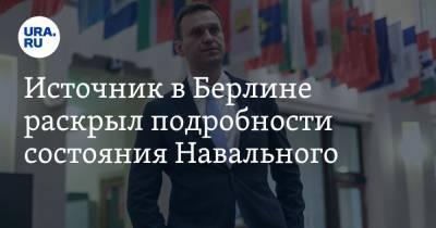 Источник в Берлине раскрыл подробности состояния Навального