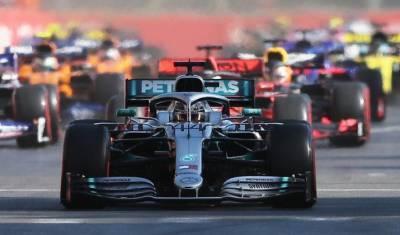 Программа гоночных заездов Формулы-1 ВТБ Гран-при России, которые пройдут в сентябре 2020 года