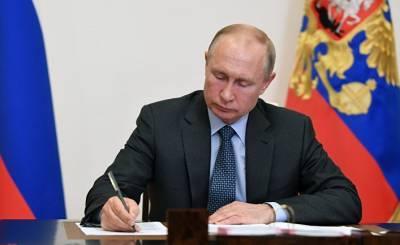 Project Syndicate (США): виноват Путин