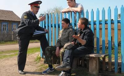 Россия: не приведет ли беспорядочное преследование АУЕ* к обратному результату? (EurasiaNet, США)